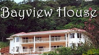 Bayview House - Surfers Gold Coast