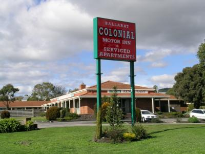 Ballarat Colonial Motor Inn - Surfers Gold Coast