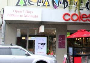 Acland Court Shopping Centre - Surfers Gold Coast