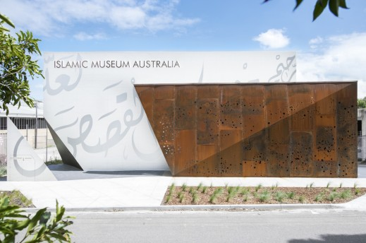 Islamic Museum of Australia - Surfers Gold Coast