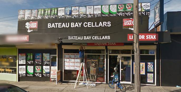 Bateau Bay Cellars - Surfers Paradise Gold Coast
