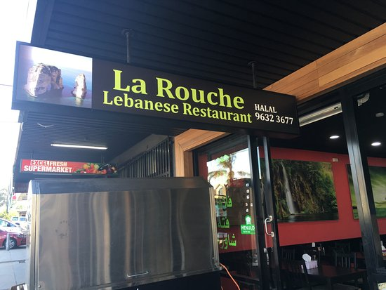 La Rouche Restaurant - Surfers Gold Coast