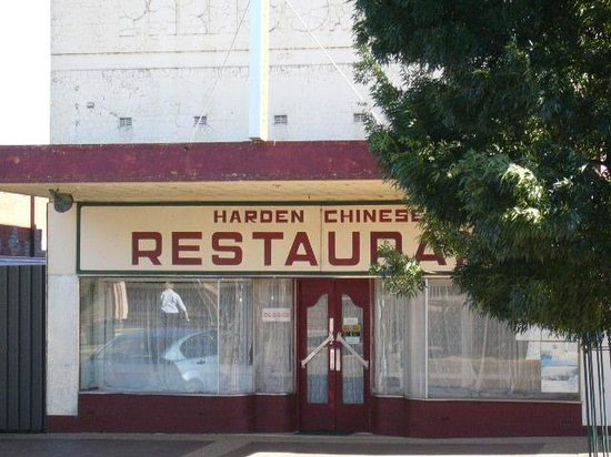 Harden Chinese Restaurant - Surfers Gold Coast