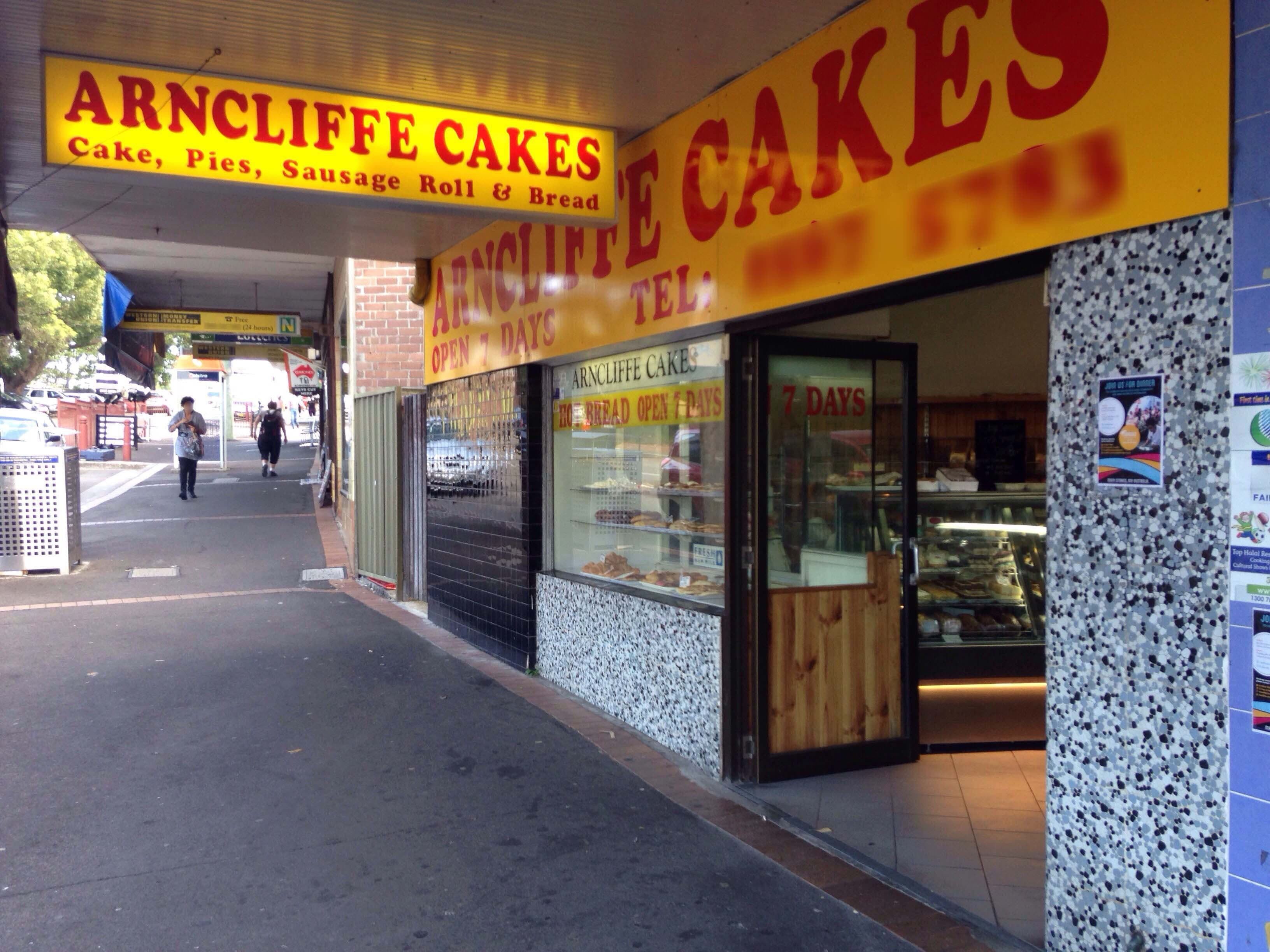 Arncliffe Cakes - Surfers Gold Coast