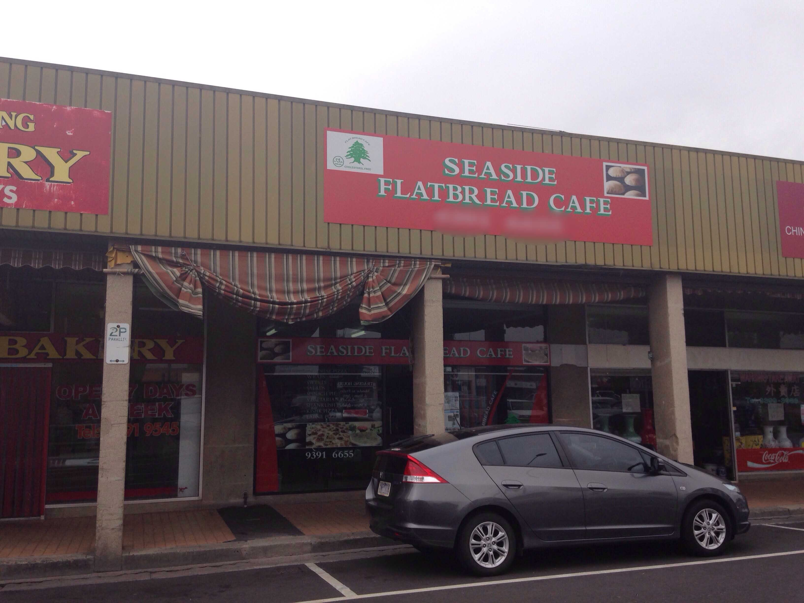 Seaside Flatbread Cafe - Surfers Gold Coast