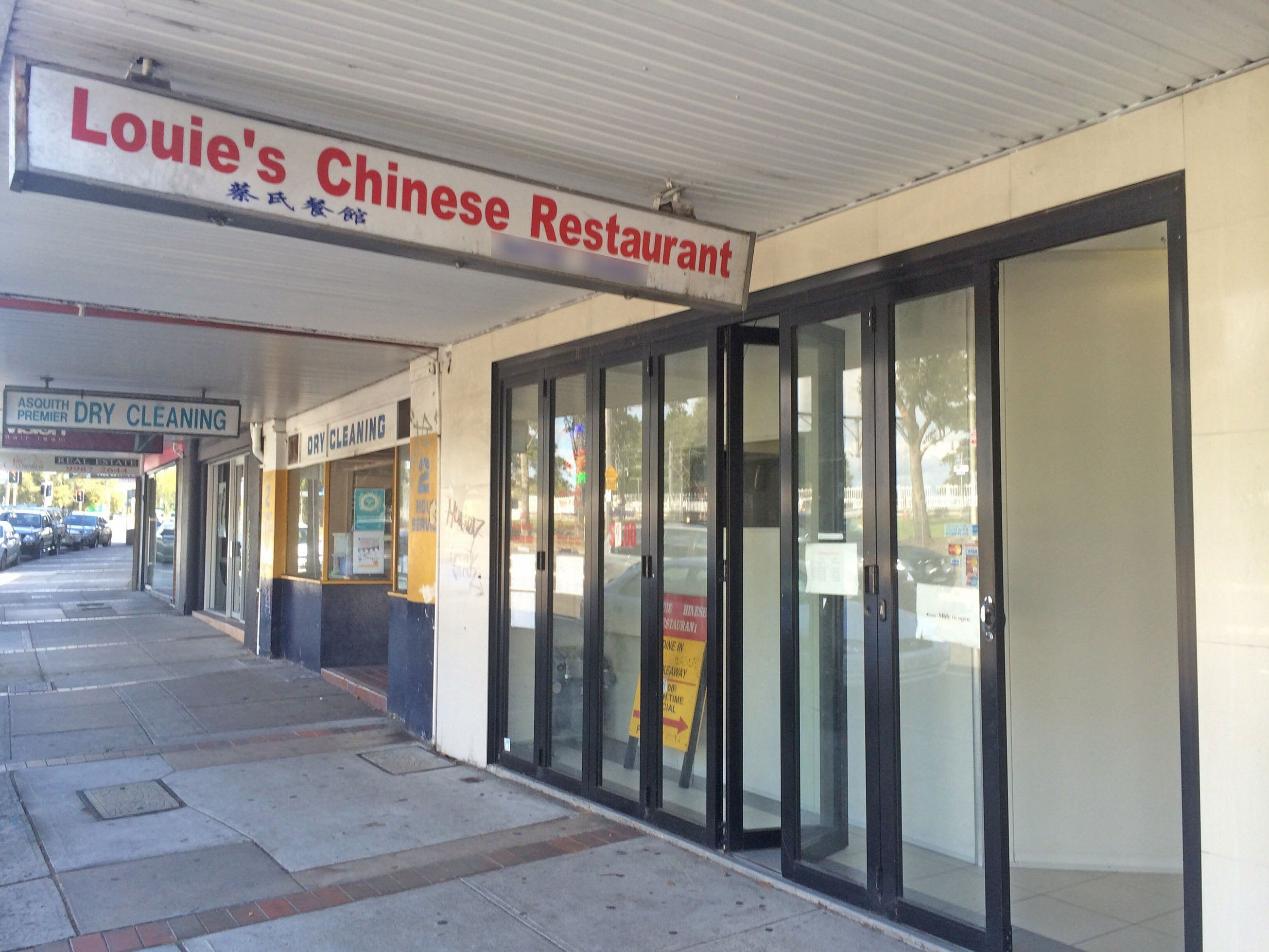 Louie's Chinese Restaurant - Surfers Gold Coast