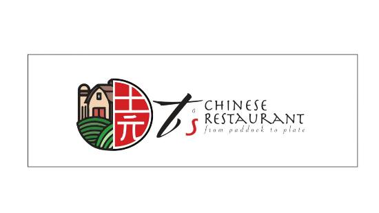 T's Chinese Restaurant - Surfers Paradise Gold Coast
