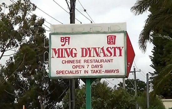 Ming Dynasty - Surfers Gold Coast
