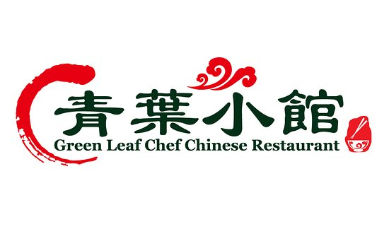 Green Leaf Chef Chinese Restaurant - Surfers Gold Coast